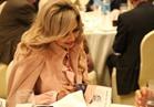 الباحثة اليمنية «وسام باسندوة» توقع كتابها « ذاكرة ثورة مأزومة» بحضور كبار المثقفين والدبلوماسيين