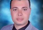 السبت.. مناقشة رسالة ماجستير للباحث «عبد الرحمن السيد أحمد» بجامعة الإسكندرية
