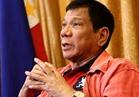 الرئيس الفلبيني يعلن تحرير مدينة مراوي من مسلحين على صلة بداعش