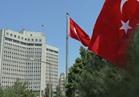 تركيا تعبر عن صدمتها لاستخدام أمريكا الفيتو ضد قرار القدس