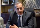 البنك الأهلي : صرف تعويضات شهداء و مصابي حادث رفح