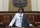 غموض حول مقتل مصري بقطر.. وزوجته تتهم أحد أفراد الأسرة الحاكمة