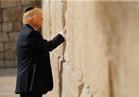 ترامب يقوم بزيارة تاريخية إلى الحائط الغربي في القدس
