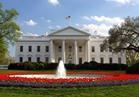 """البيت الأبيض يصف مكالمة بوتين وترامب بأنها """"جيدة جدا"""""""