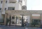 المركزي للإحصاء: 93 مليون نسمة عدد سكان مصر