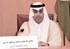 رئيس البرلمان العربي يؤكد ضرورة تواجد ليبيا في كافة المحافل الدولية