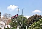 السفارة البريطانية بالقاهرة تنكس أعلامها حدادا على أرواح ضحايا هجوم مانشستر