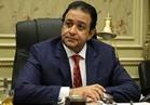 علاء عابد: «عبد العال» نجح فى العبور بالسفينة البرلمانية لبر الأمان