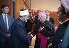 الإمام الأكبر: الأديان جاءت لتحقيق السلام بين الناس.. والقادة الدينيين عليهم مسؤولية كبيرة