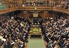 مشرعون بريطانيون: الخروج من الاتحاد الأوروبي خطر على الصناعة النووية