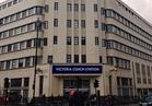 عاجل| الشرطة البريطانية تتعامل مع عبوة مريبة قرب محطة فيكتوريا «مُحدث»