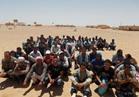 إحباط محاولة هجرة غير شرعية لـ7 صوماليين بالبحيرة