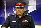 الأمن البحريني: قنابل يدوية إيرانية ألقيت علينا خلال فض اعتصام الدراز