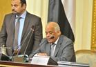 رئيس مجلس النواب يعود إلى القاهرة