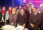وزارة الهجرة تشارك في مؤتمر بالبحيرة حول مخاطر الهجرة غير الشرعية