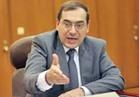 وزير البترول:الحكومة توافق على 6اتفاقيات بترولية جديدة