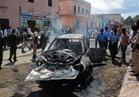 ارتفاع حصيلة ضحايا انفجار شاحنة مفخخة بالصومال لـ53 قتيلا ومصابا