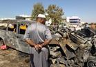 قتيلان و9 جرحى جراء تفجير قنبلة يدوية في مشاجرة ببنغازي
