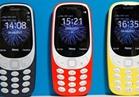 فيديو| إطلاق هاتف «3310» في الإمارات بسعر 199 درهمًا