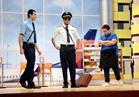 """مسرح مصر يواصل عروضه بمسرحية الجديدة """"بعد التحية"""" علي """"MBC مصر2"""""""