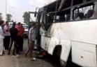 عاجل| مجلس الأمن الدولي يدين حادث المنيا الإرهابي