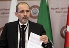 وزير الخارجية الأردني يبحث عن مبعوثين دوليين الأزمة السورية