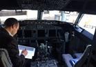 إقلاع طائرة مصر للطيران الجديدة من مصنع بوينج إلى القاهرة صور
