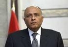 وزير الخارجية يتوجه لكوت ديفوار للمشاركة في اجتماع «التعاون الإسلامي»
