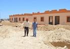 رئيس مدينة القصير يتفقد مشروع 36 بيتًا ريفيًا بديل للعشوائيات
