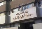 الطب الشرعى : ضحايا المنيا استشهدوا بطلقات نارية من مسافة قريبة