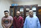 """مباحث القاهرة تكشف: """"النصب"""" وراء خطف عامل بعابدين"""
