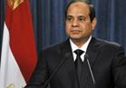 السيسي: نتطلع الى توظيف العلاقات السياسية مع قبرص في بناء شراكة استراتيجية