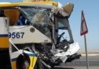 مصرع شخصين وإصابة 28 آخرين في حادث تصادم بشرم الشيخ