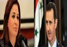فيديو.. إلهام شاهين: فخورة بتكريمي في عيد الفنانين بسوريا