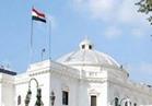 النواب يوافق على تعديل قانوني الضريبة على الدخل وضريبة الدمغة