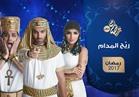 """محمد فؤاد نجم الحلقة الثالثة من """"ريح المدام"""""""