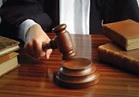 تأجيل محاكمة 20 متهماً بـ«داعش ليبيا» لـ 3 يونيو