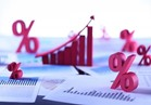 ذا ناشيونال بيزنس: رفع سعر الفائدة في مصر قرار حكيم وصائب