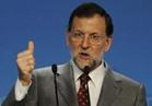 استدعاء رئيس وزراء إسبانيا للشهادة في قضية فساد يوم 26 يوليو