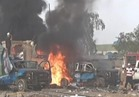 إصابة 4 أشخاص بانفجار عبوة ناسفة غرب بغداد