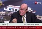 """بالفيديو.. خبير استراتيجي: الضربات المصرية بـ""""درنة الليبية"""" رسالة لكل من يحاول المساس بأمن الوطن"""