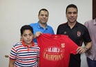 تصميم قميص خاص بلقب الدوري 39 للفريق الأول بالأهلي