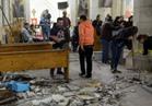 """النيابة العسكرية تتسلم ملف قضية """"تفجيرات الكنائس"""""""