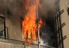 السيطرة على حريق شقة بالعمرانية