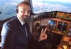 محمد كريم ينجح في إنقاذ الطائرة المخطوفة
