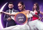 بالفيديو  زينة تخون نيللي كريم مع زوجها علي فراش الزوجية