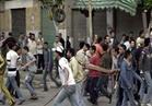 مصرع صاحب مقهى ضربه مجموعة من الشباب بالشوم بسبب لعب الكرة