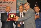 افتتاح المؤتمر الثاني للابتكار وريادة الأعمال من أجل مستقبل شباب مصر بالمنيا