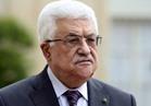 عباس يطالب إسرائيل بالاعتراف بالدولة الفلسطينية
