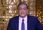 """فيديو.. أسامة كمال """"عن مداخلة السيسي"""": الرئيس يحارب منفردًا"""